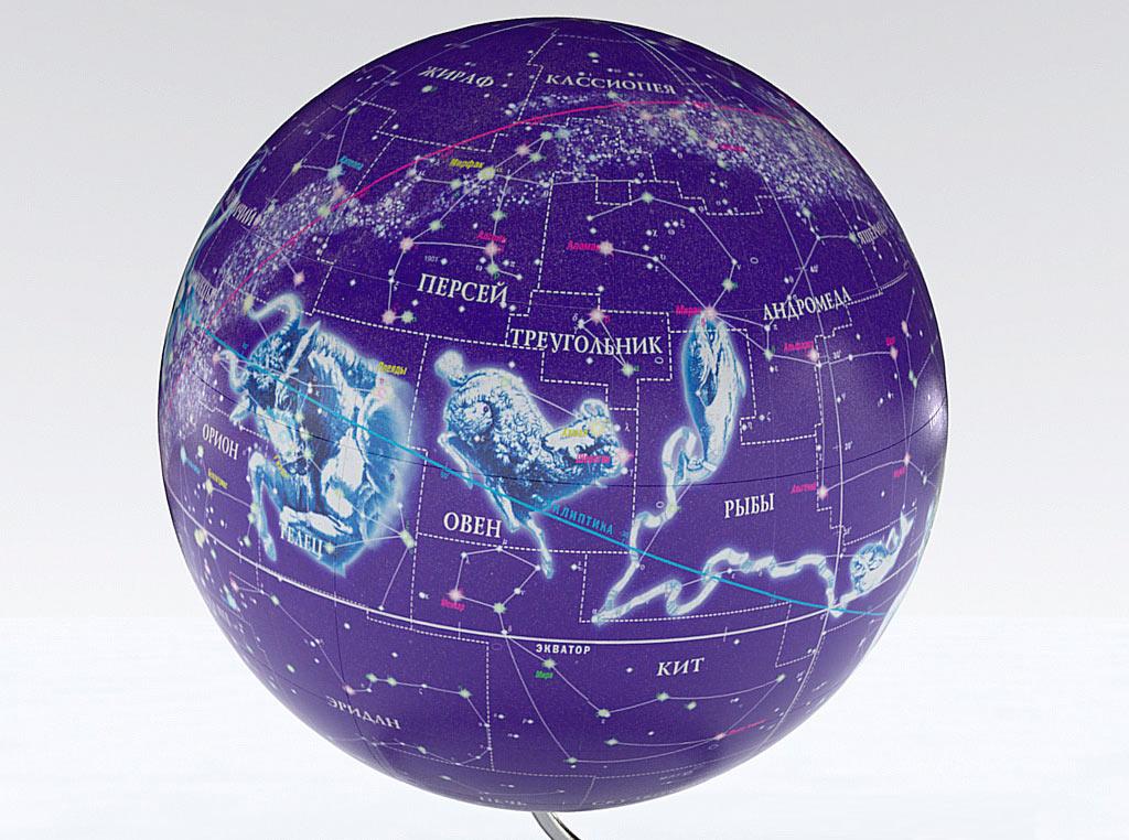 Звездный глобус