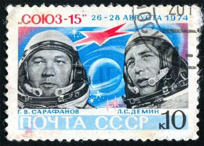 Марка выпущенная в честь экипажа «Союз-15» состоящего из космонавтов Г. Сарафанова и Л. Дёмина