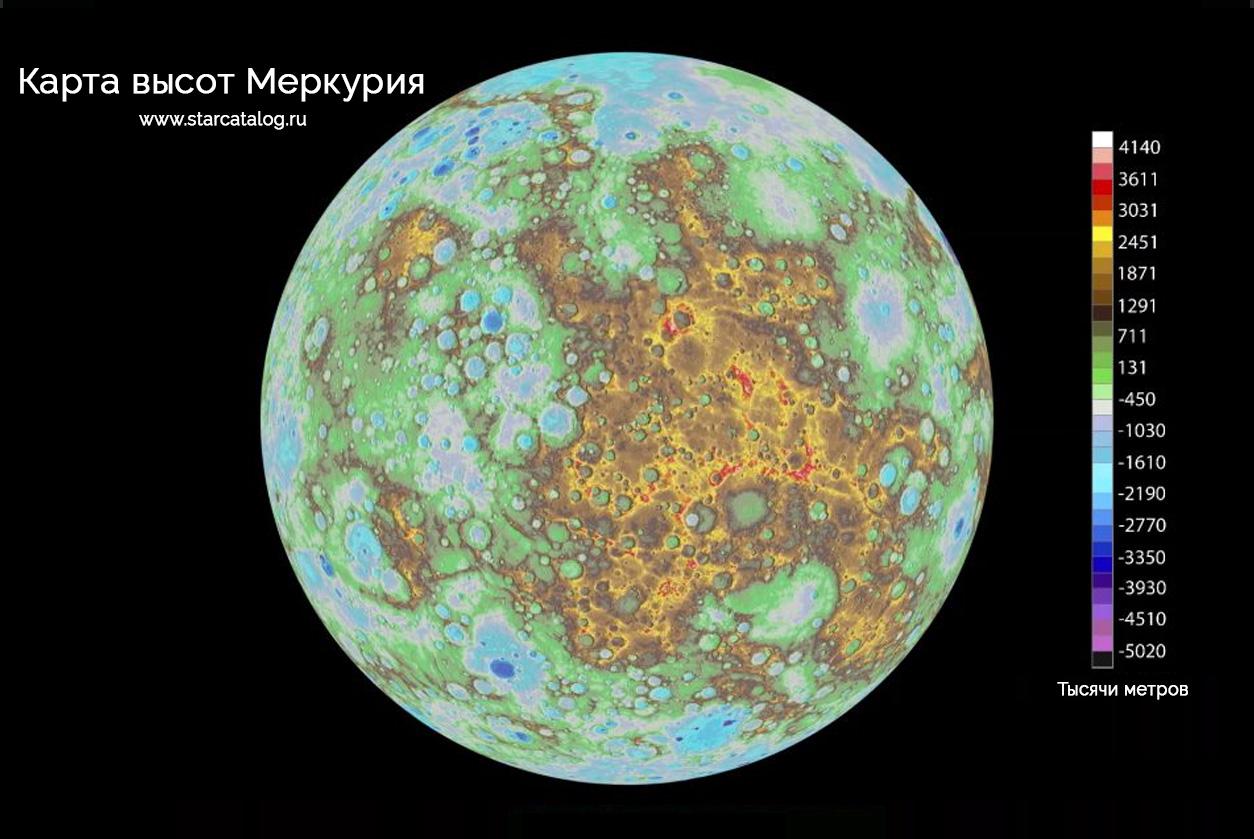 Карта высот Меркурия - меркурианские моря и материки