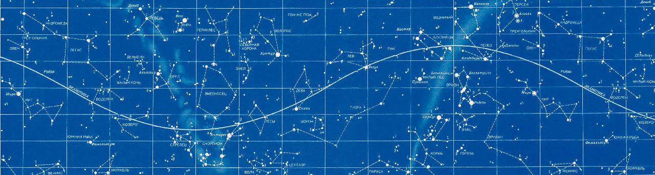 положение основных созвездий на небе