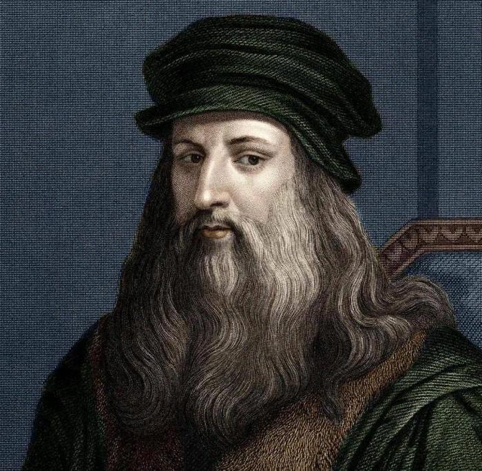 Леонардо да Винчи и неосвещенная сторона луны