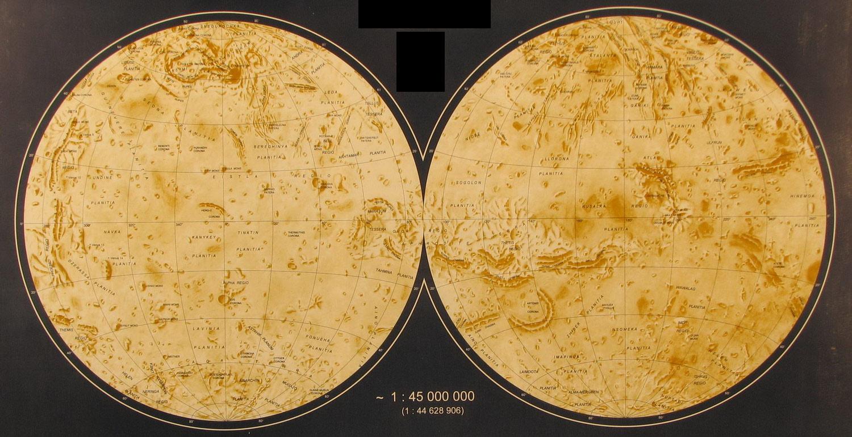 Карта поверхности планеты Венера составленная по данным советских и американских космических станций