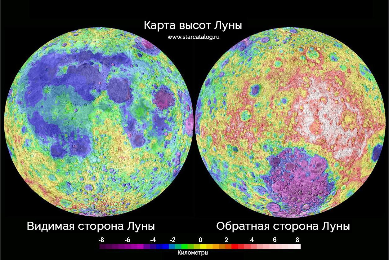 Карта высот Луны: лунные моря и материки