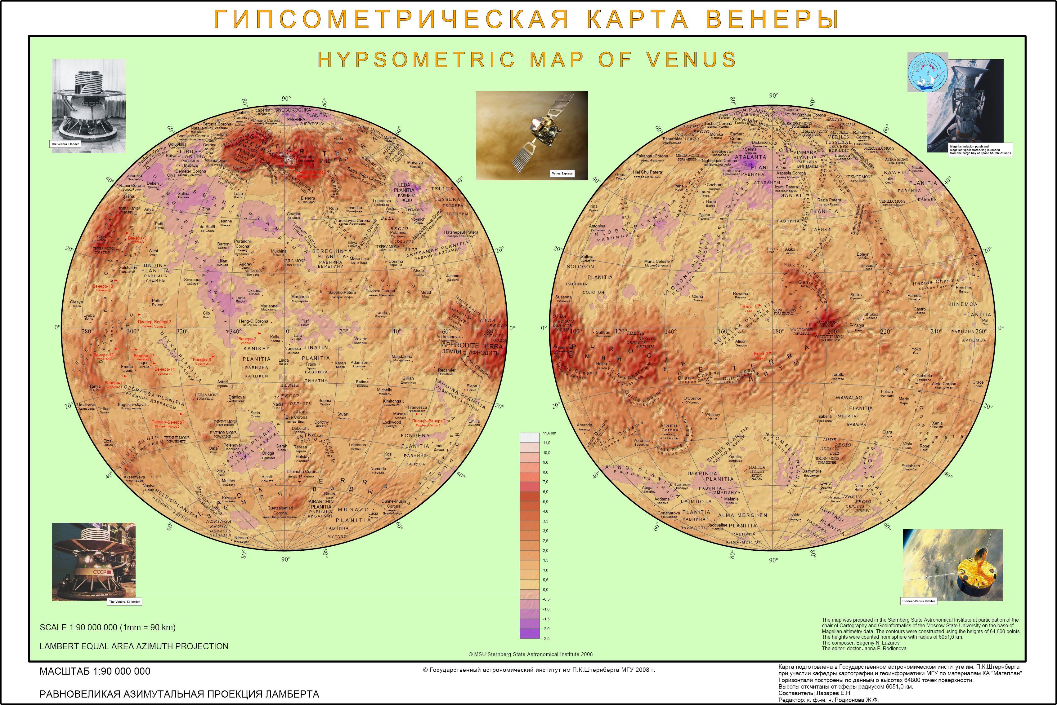 Карта высот планеты Венера - океаны и континенты Венеры