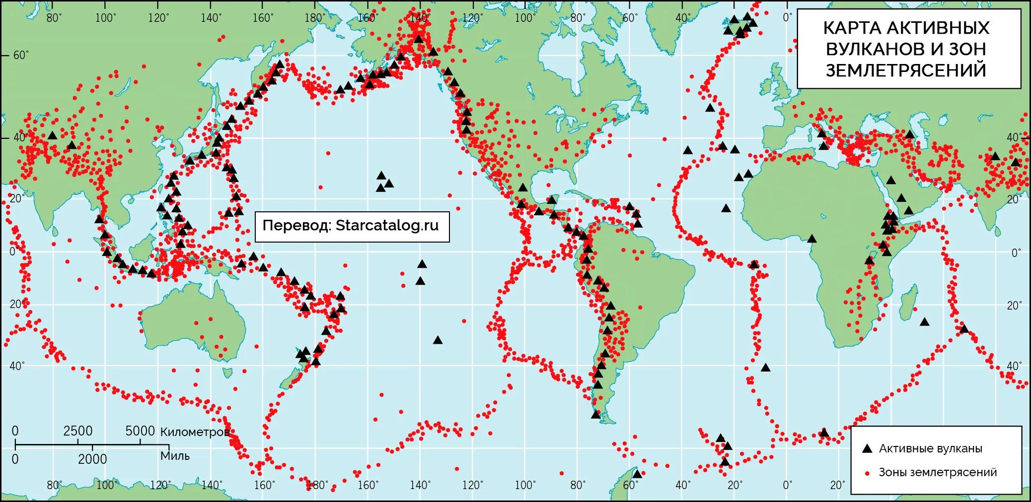 Карта активных вулканов и зон землетрясений планеты Земля