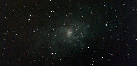 Каталог Мессье (каталог туманностей и звездных скоплений Шарля Мессье)