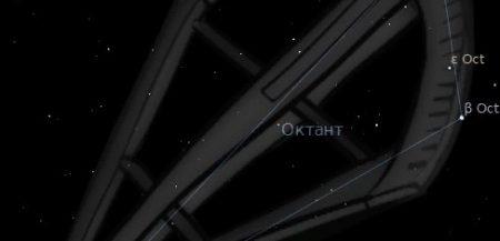 как найти созвездие Октант (Octans) на небе