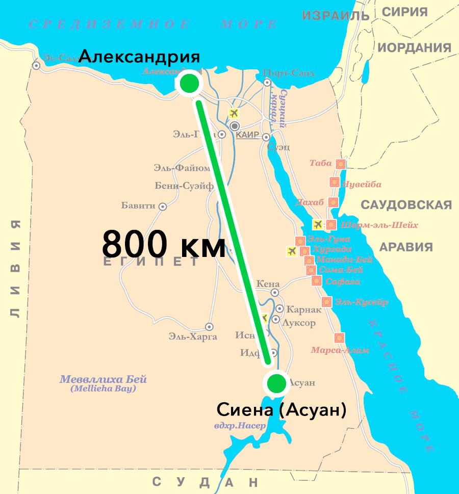 Карта Египта и положение городов Александрия и Сиена (Асуан)