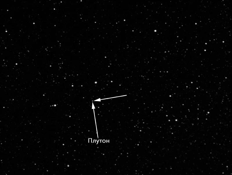 Вид на Плутон в мощный телескоп с Земли