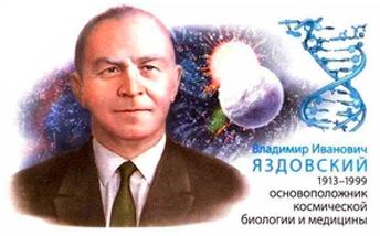 Владимир Иванович Яздовский руководил экспериментами по отправке собак в космос