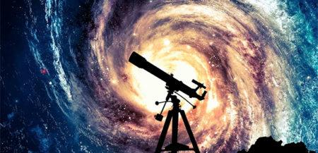 Краткий словарь астрономических терминов