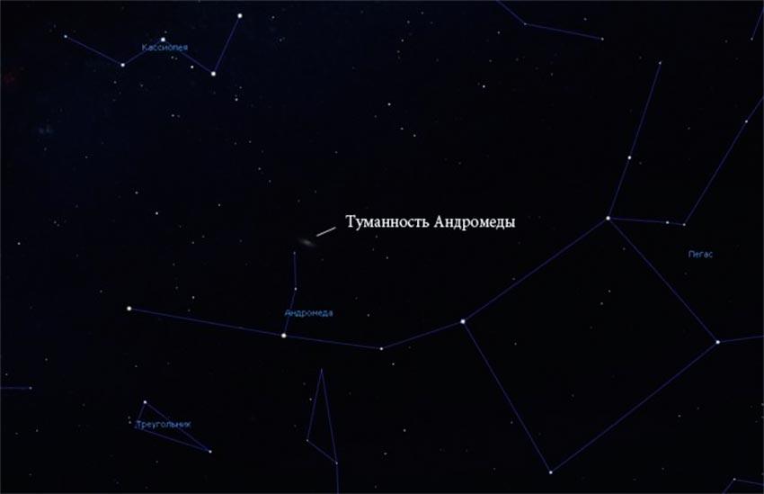 Для тех кто желает найти галактику M31 на небе, важнейшие ориентиры: созвездия Кассиопеи и Андромеды