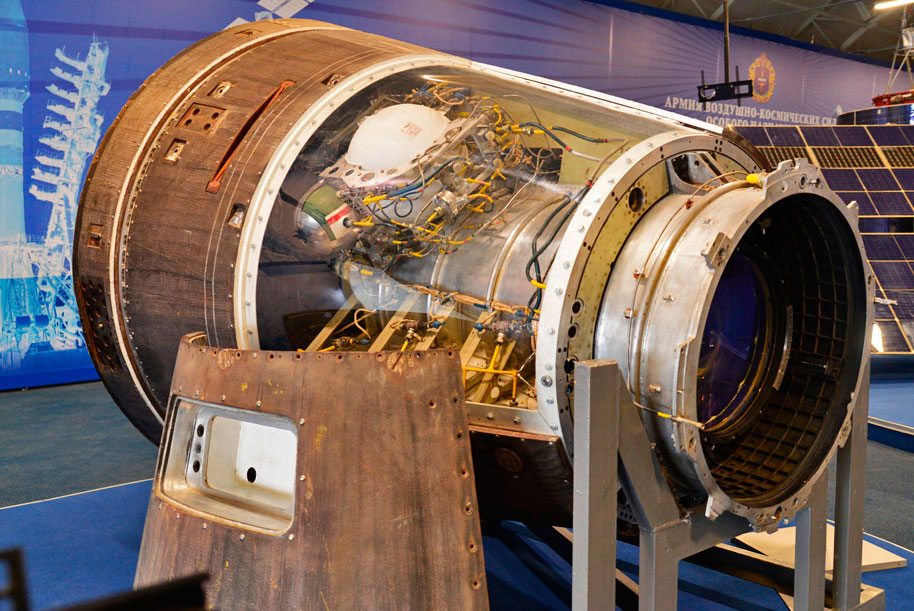 Разведывательный спутник «Янтарь-2К»