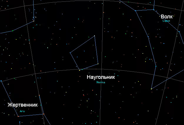 Основные звезды созвездия Наугольник (Norma)
