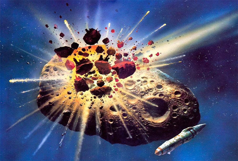 Уничтожение астероида угрожающего нашей планете