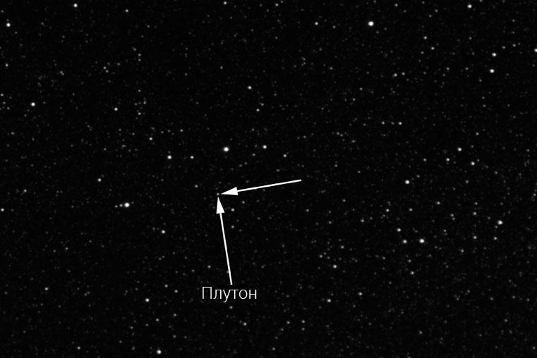 К вопросу о том, смогу ли я увидеть Плутон в любительский телескоп