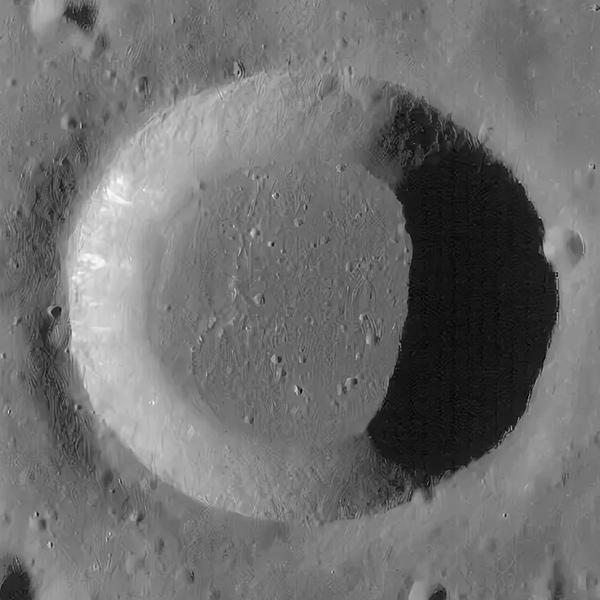 Кратер Созиген на луне