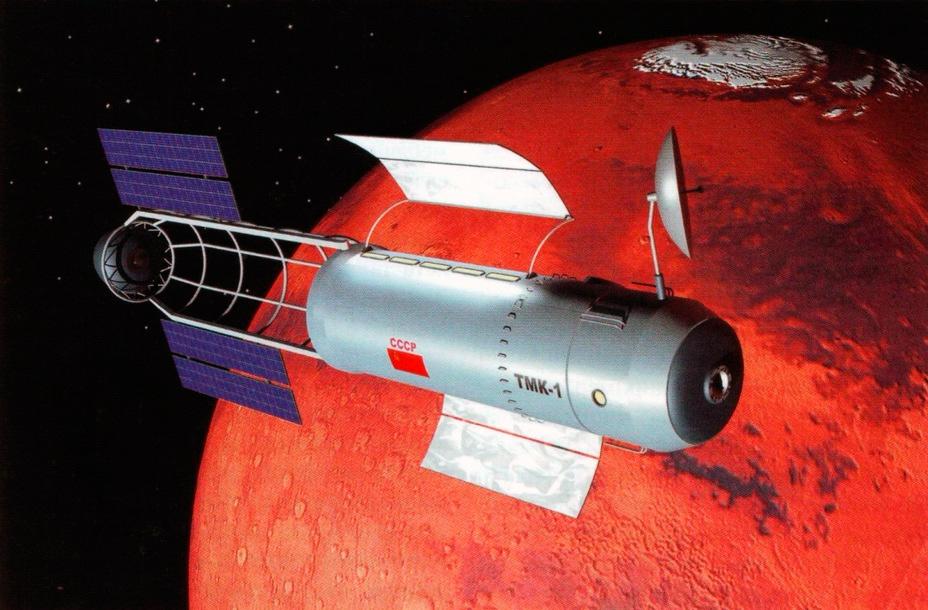 Советский тяжелый межпланетный корабль на орбите Марса