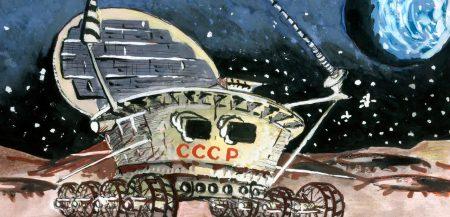 История лунной программы СССР и создания советских Луноходов